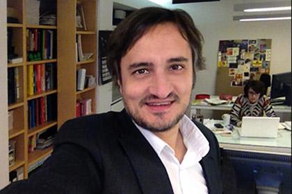 Iñaki Ruiz de Azúa